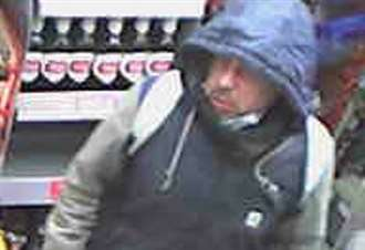 CCTV appeal after man head-butts woman in unprovoked attack
