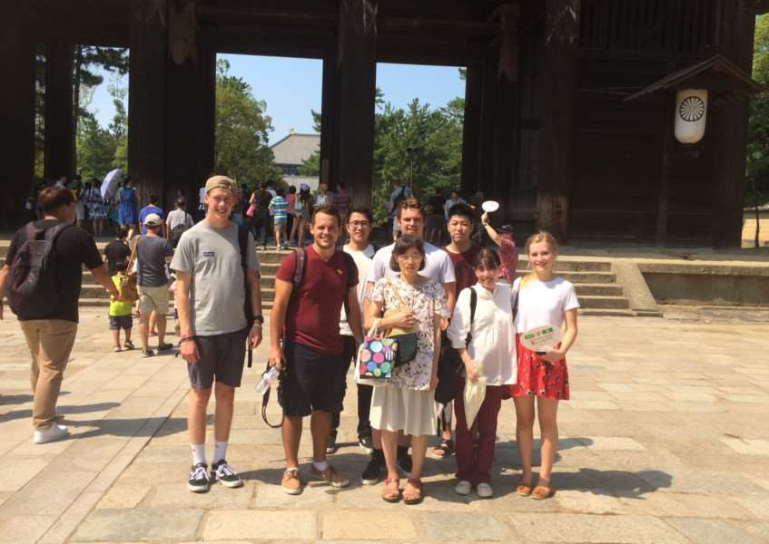 County Upper students visit Kyoto University in Japan ANL-150921-112706001
